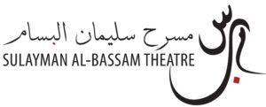 SABAB Logo large